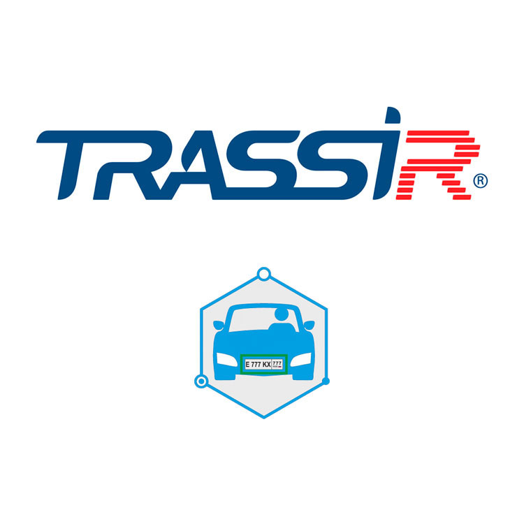 AutoTRASSIR-30/2 канала распознавания AutoTRASSIR до 30 км\ч на 1 USB-ключ TRASSIR