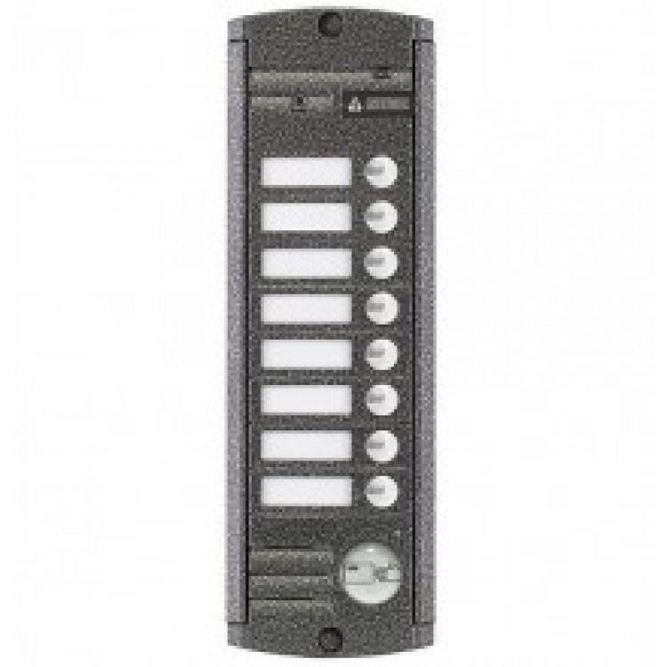 Activision AVP-458 (PAL) TM Видеопанель (антик)