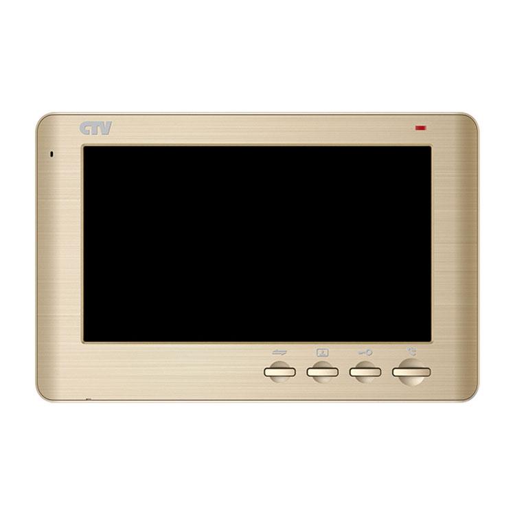 CTV-M1704 SE (Шампань) Монитор видеодомофона