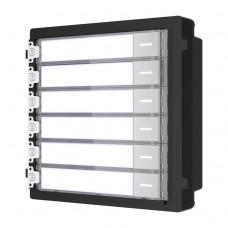 CTV-IP-U6NT Суб-модуль, подключение к CTV-IP-UCAM