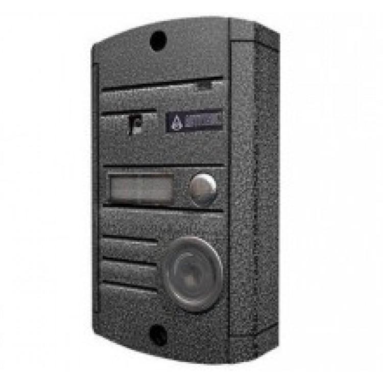 Activision AVP-451 (PAL) TM Видеопанель (антик)