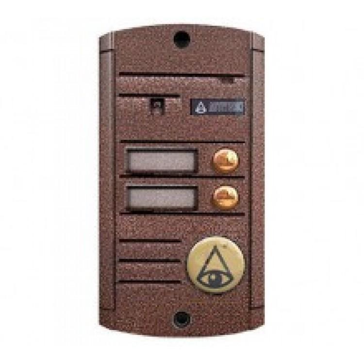 Activision AVP-452 (PAL) ТМ Видеопанель (медь)