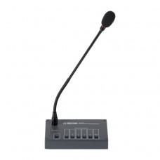 ROXTON SX-R31 Микрофон
