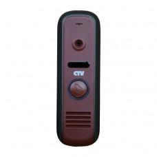 CTV-D1000HD (Красный) Вызывная панель 960H