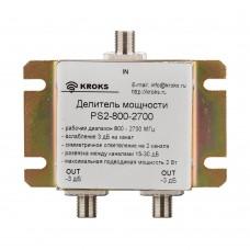 KROKS PS2-800-2700-75 Делитель мощности