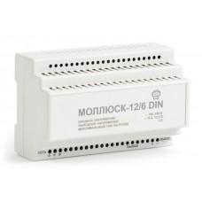Бастион Моллюск-12/6 DIN Источник питания