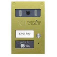 Vizit  БВД-424FCB-1 Блок вызова на 1 абонента