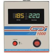 ЭНЕРГИЯ АСН-1000 Cтабилизатор с цифровым дисплеем