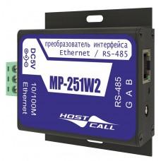 Hostcall MP-251W2 Преобразователь интерфейса