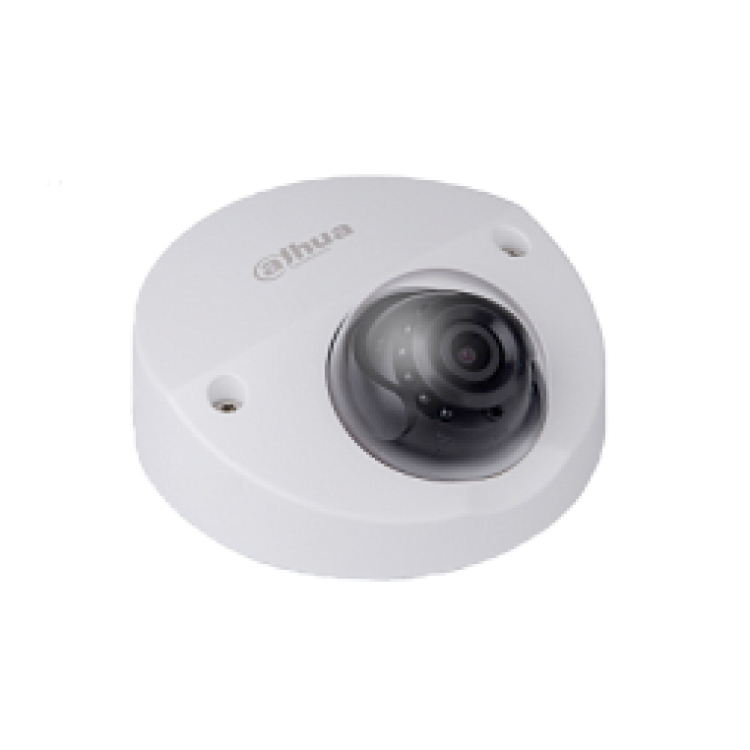 Dahua DH-IPC-HDPW1220FP-S-0280B (2.8мм) Видеокамера IP