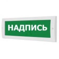 Молния-12В ГРАНД
