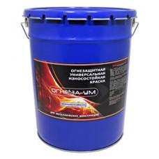 ОГНЕЗА-УМ Огнезащитная универсальная морозостойкая краска, СЕРАЯ, 20 кг