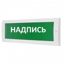 Молния-24В