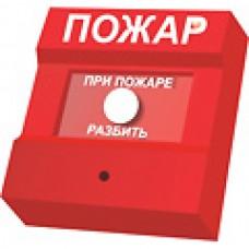Болид ИПР 513-3ПАМ извещатель пожарный ручной адресный