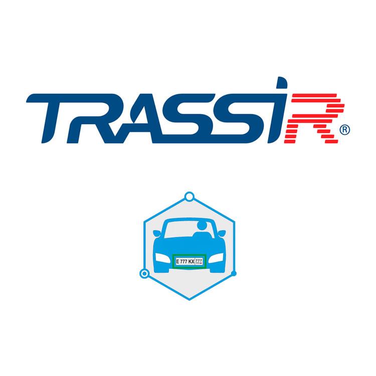 AutoTRASSIR-200/+1 Программное обеспечение
