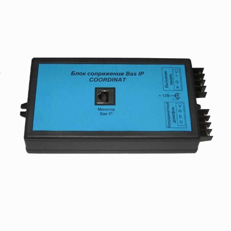 BAS-IP-Vizit Адаптер-конвертор