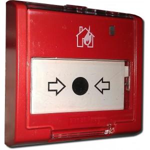 Болид ИПР-513-3АМ исп 01 извещатель пожарный ручной адресный