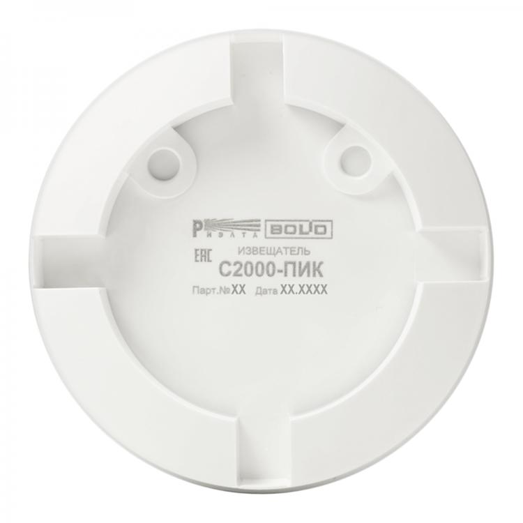 Болид С2000-ПИК извещатель охранный оптико-электронный объемный потолочный адресный