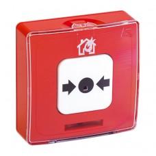 Рубеж ИПР 513-11-А Извещатель пожарный ручной адресный R3