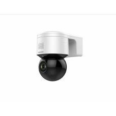 Hikvision DS-2DE3A204IW-DE поворотная IP-камера