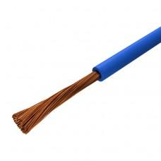 ПуГВнг(А)-LS16 синий Провод