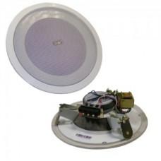 MKV-Pro PA-127 Громкоговоритель металл