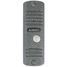 Activision AVC-105 Аудиопанель (антик)