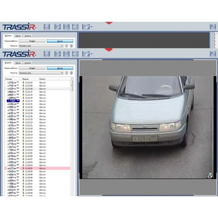 AutoTRASSIR LPR Система распознавания автономеров (3 канала до 30 км/ч)