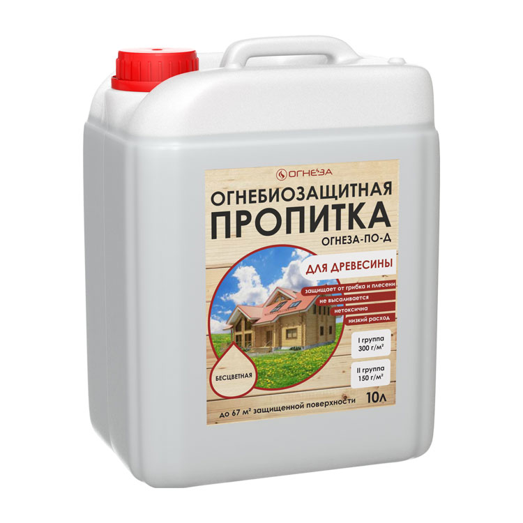 ОГНЕЗА-ПО-Д ОгнеБиоЗащитная пропитка бесцветная 10 л. = 12 кг.
