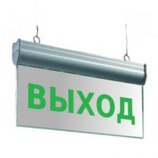 Светильник светодиодный аварийный СДСО-089