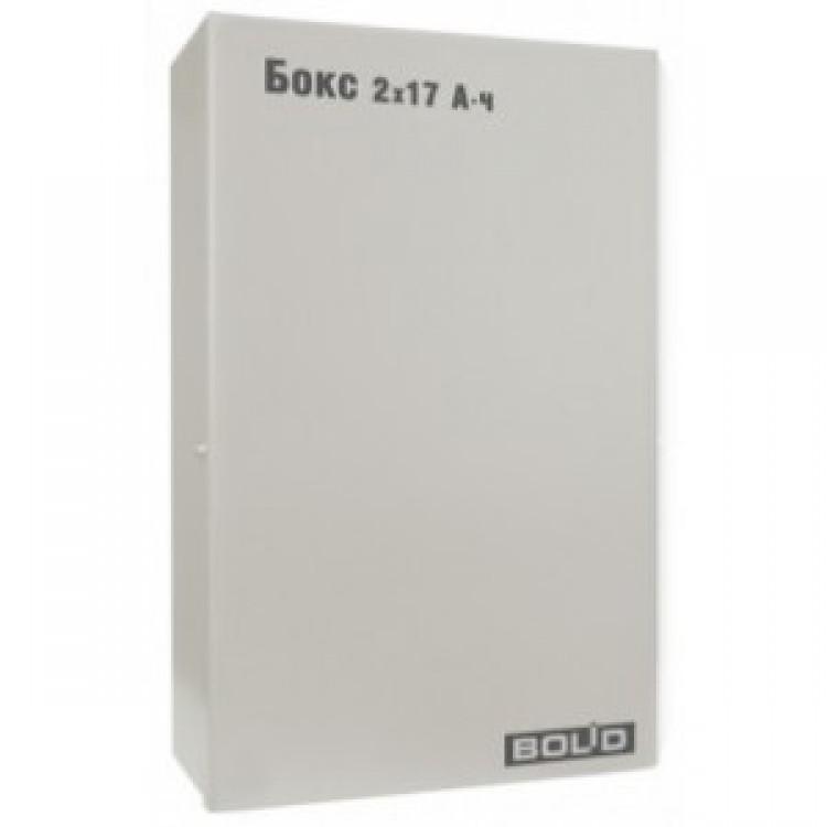 Болид Бокс-12 исп.01 (Бокс-12/34 М5-Р) Бокс для аккумуляторов