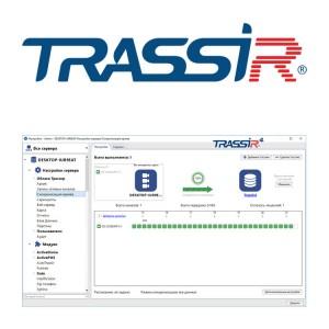 TRASSIR NetSync - профессиональное ПО для синхронизации архива