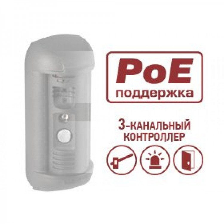 BEWARD DSxxxP-3L Контроллер