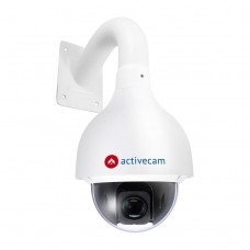 ActiveCam AC-D6124 IP камера