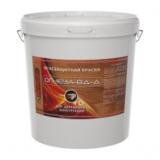 ОГНЕЗА-ВД-Д Огнезащитная краска для дерева на водной основе, 25 кг