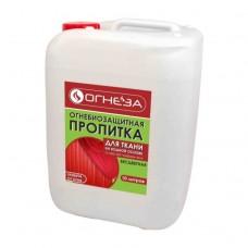 ОГНЕЗА-ПО-Т Огнезащитная пропитка для ткани и ковровых покрытий, бесцветная, 10 л (12 кг)