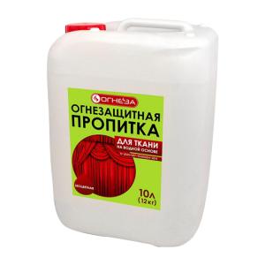 ОГНЕЗА-ПО-Т Огнезащитная пропитка для ткани и ковровых покрытий