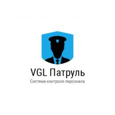 VGL Патруль Лицензионный ключ