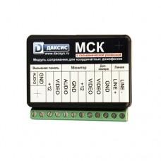 Даксис МСК (МСК-Г) модуль сопряжения координатный
