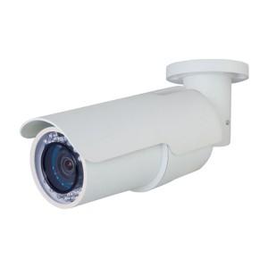 BEWARD BD4330RV IP камера