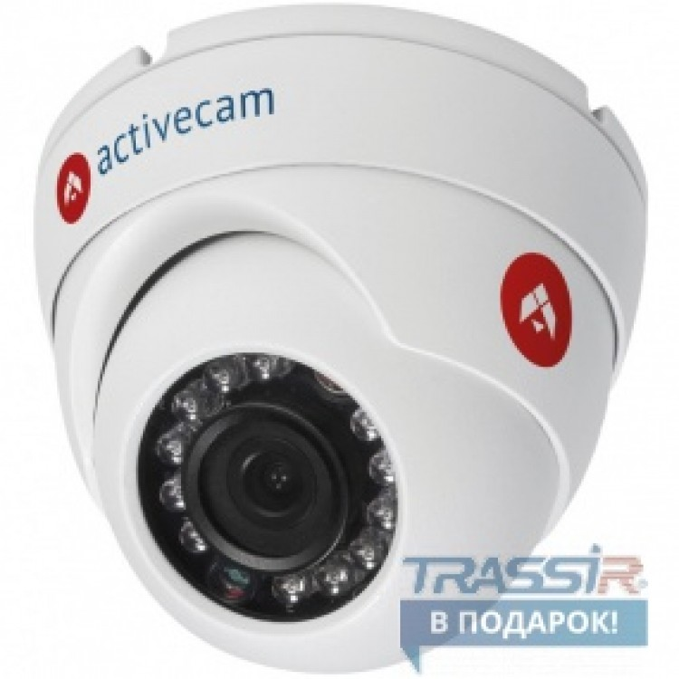 ActiveCam AC-D8031IR2 IP камера