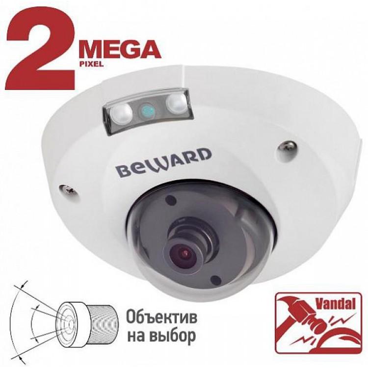 BEWARD B2710DMR (3,6мм) IP камера