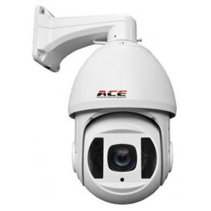 ACE-RHE50 (4.7-94mm) Цветная поворотная уличная купольная камера