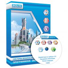 Болид Орион Про Администратор базы данных программное обеспечение