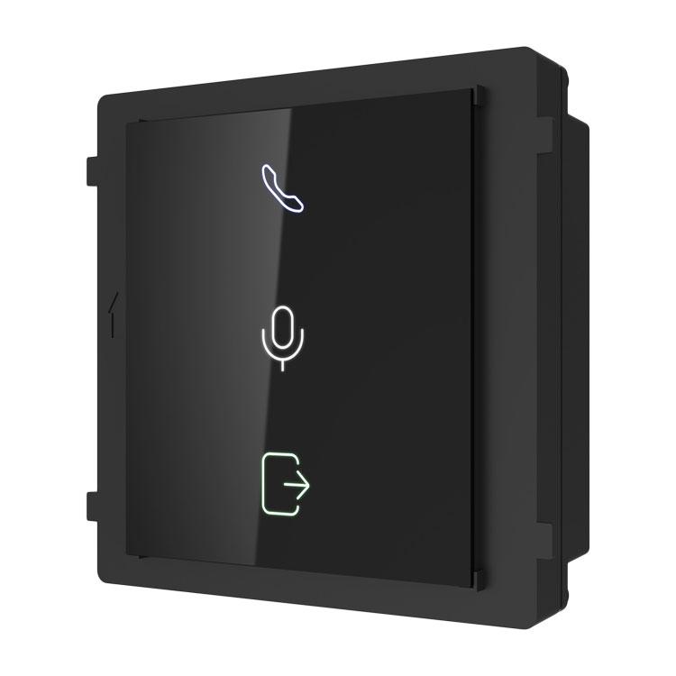 CTV-IP-UIND Суб-модуль