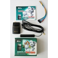 Mega SX-150 Система охранной сигнализации
