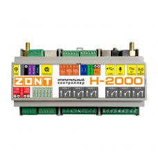 ZONT H-2000 (729) Отопительный контроллер