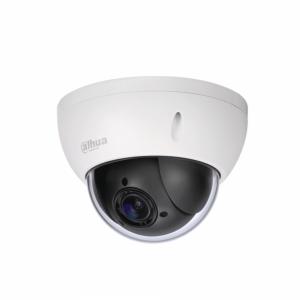 Dahua DH-SD22204-GC-LB Уличная мини-PTZ HDCVI-видеокамера Starlight