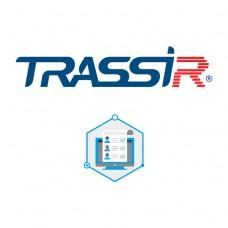 TRASSIR Face Recognition (вне зависимости от размера БД лиц)