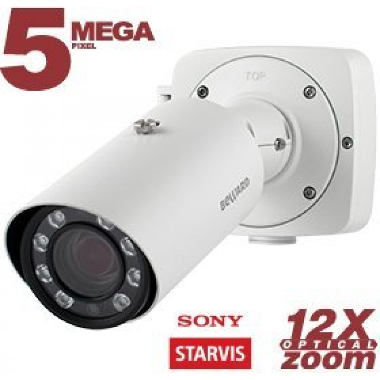 BEWARD SV3215RZX Уличная IP камера